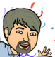 Gary Davis | TrustRadius Reviewer