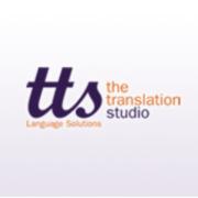 The Translation Studio (TTS)